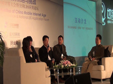 2011切客大会圆桌讨论视频
