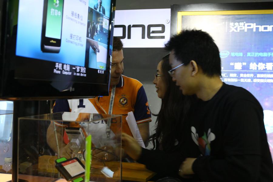 全球首款电脑手机笔电锋xpPhone2新品体验