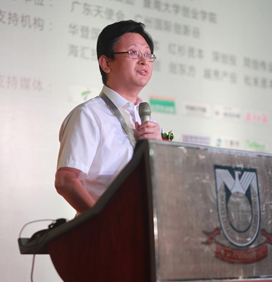 广州科技风险投资有限公司董事长刘志军