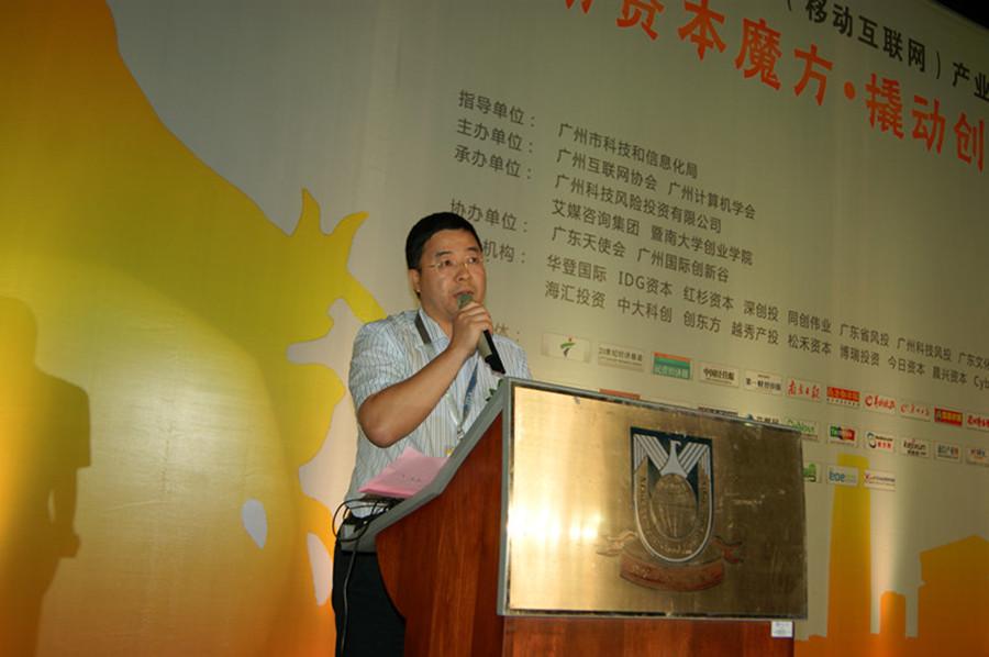 广东文化产业投资管理有限公司副总经理王胜军